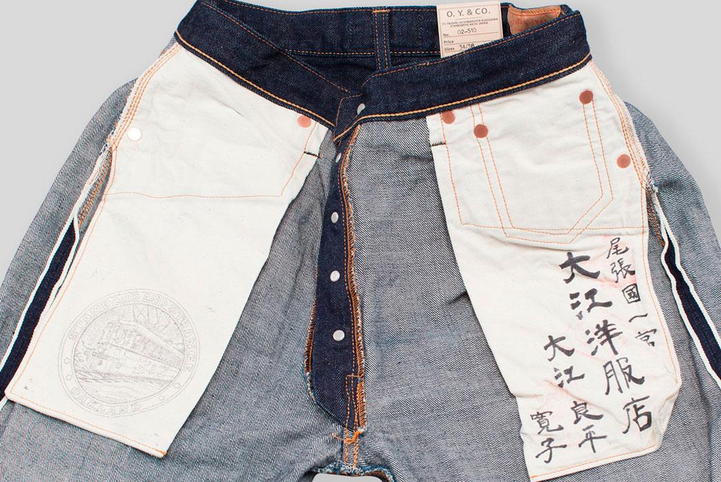 Standard-&-Strange-x-Ooe-Yofukuten---OA02-510-Slim-Tapered-Unsanforized-Jean-pocket-bags
