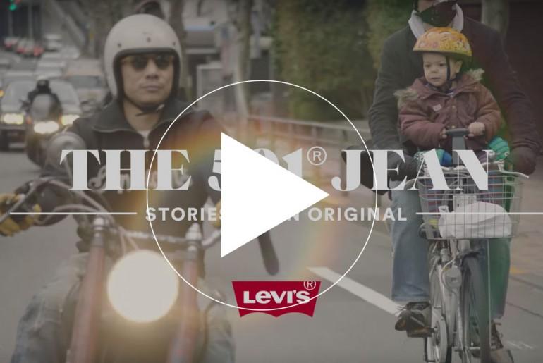 levis-501-japan</a>