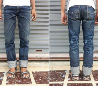 Fade of the Day – Denim Error 21oz. Pink Selvedge (3 Months, 1 Soak) Front Back