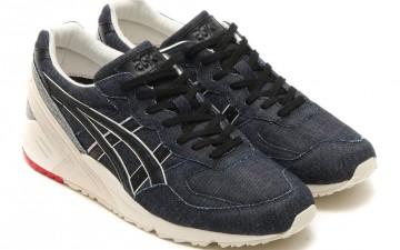 Asics-Tiger-Gel-Sight-Navy-Black-Shoelaces
