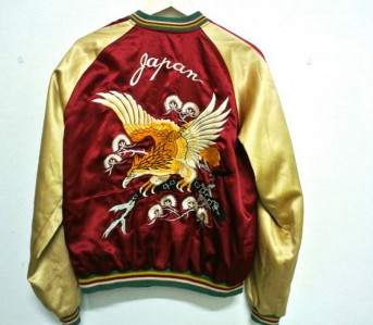 souvenir-jackets-a-silken-history-featured-2