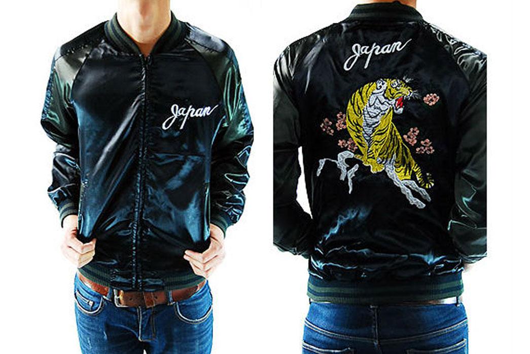 souvenir-jackets-a-silken-history-image-13