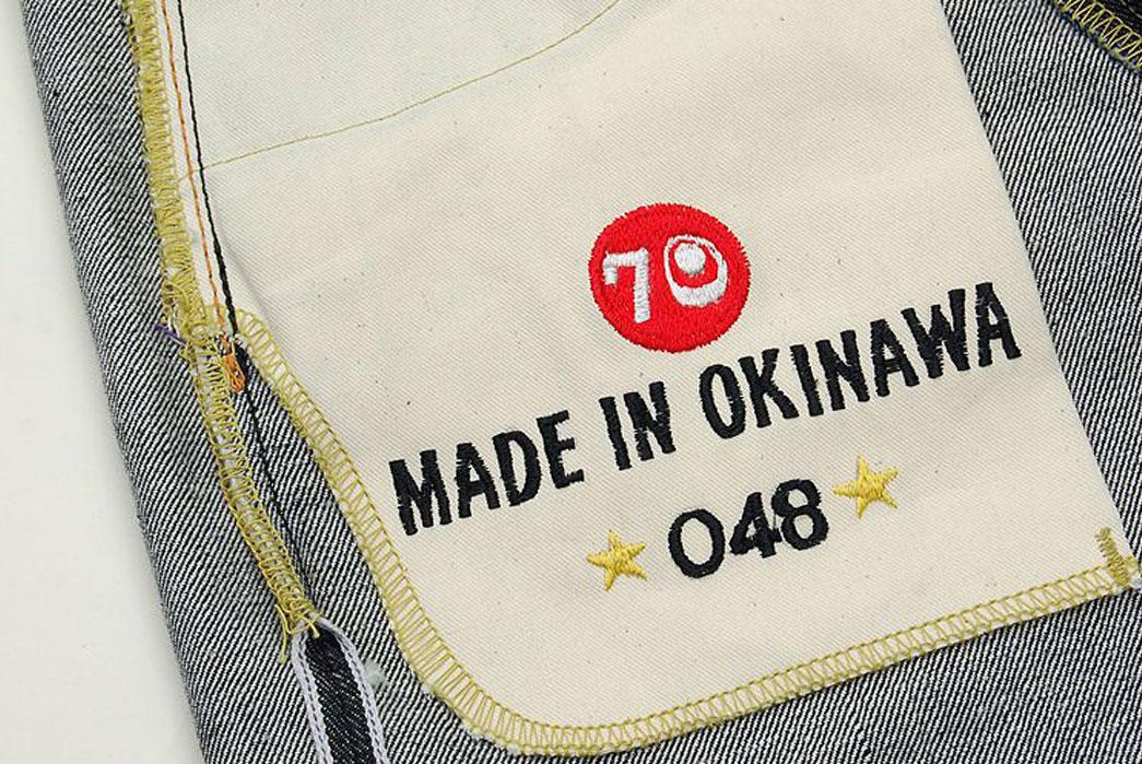 Studio-D'Artisan-OKI-815-Heiwa-Champloo-70th-Anniversary-Jeans-Pocket-Inside