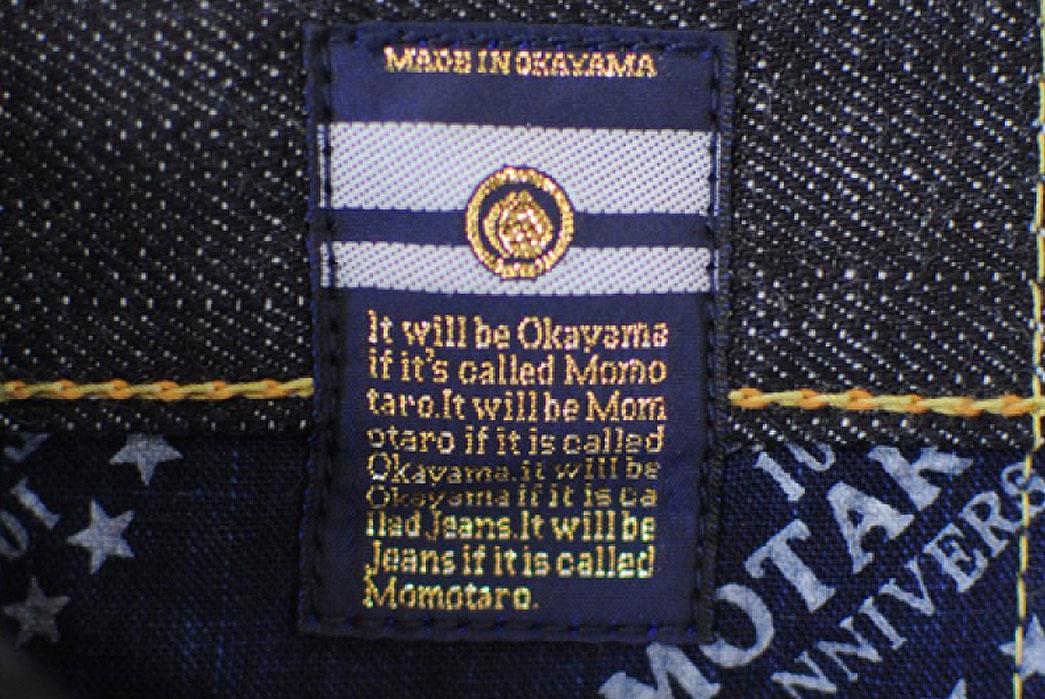 Momotaro-Jeans-10th-Anniversary-15-7oz-Original-Slub-Denim-1