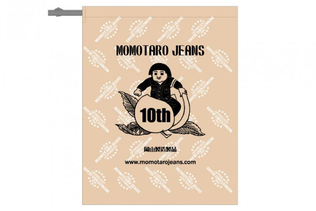 Momotaro-Jeans-10th-Anniversary-15-7oz-Original-Slub-Denim-4