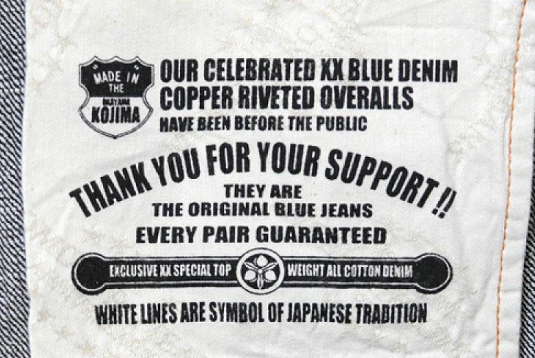 Momotaro-Jeans-10th-Anniversary-15-7oz-Original-Slub-Denim-Logo