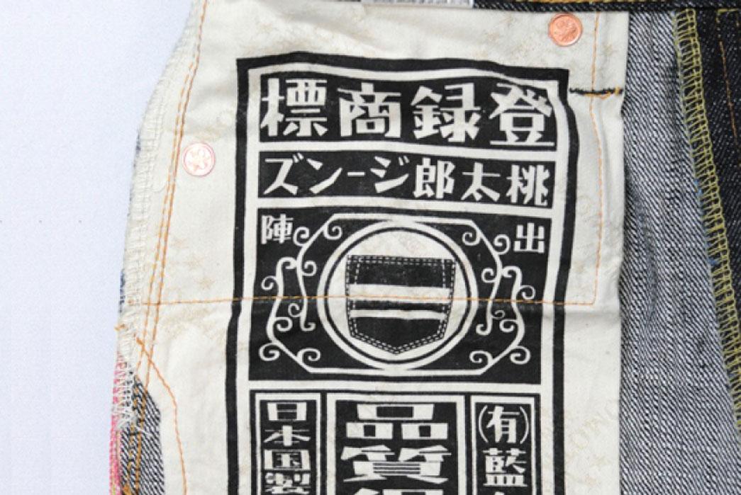 Momotaro-Jeans-10th-Anniversary-15-7oz-Original-Slub-Denim-Pocket-Bag