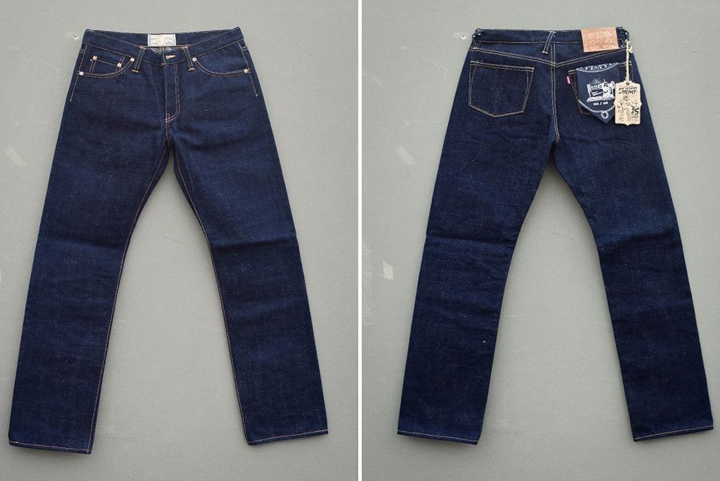 oldblue-co-25-oz-5th-anniversary-raw-denim-jeans