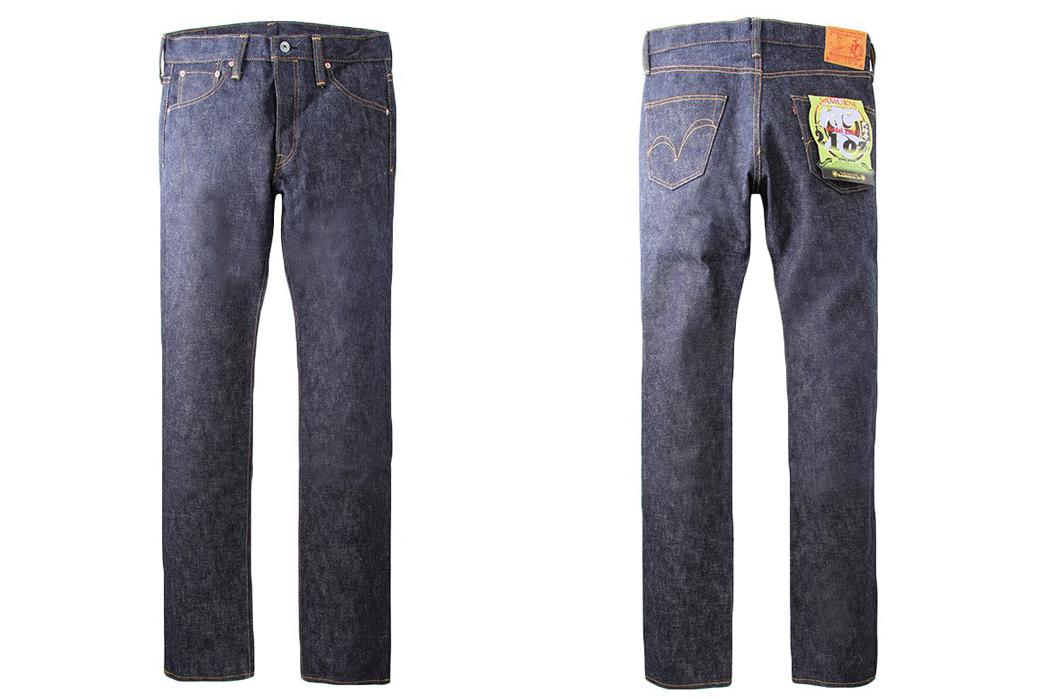 samurai-jeans-s5000vx-21-oz-raw-denim-jeans