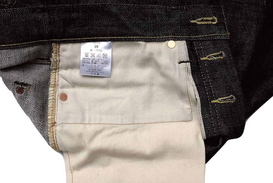 studio-dartisan-d1712-15oz-memphis-x-zimbabwe-selvedge-special-edition-jeans-inside-pocket