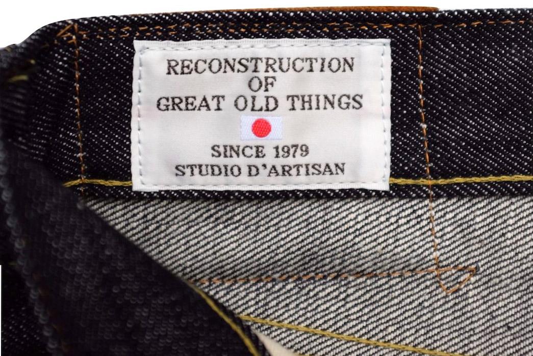 studio-dartisan-d1712-15oz-memphis-x-zimbabwe-selvedge-special-edition-jeans-label-one