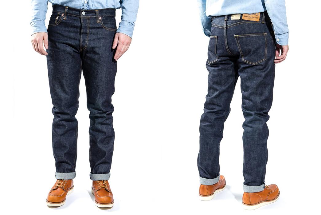 kojima-genes-rnb-1080m-selvedge-raw-denim-jeans-front-back