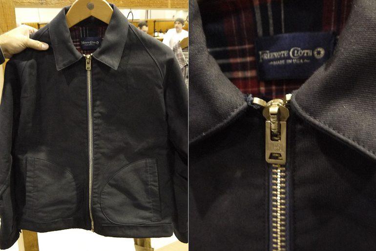 The Mariner Jacket