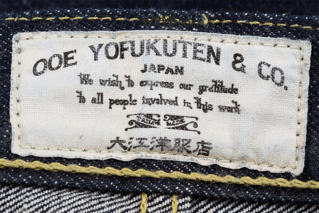 Ooe-Yofukuten-Rides-Tandem-With-Standard-&-Strange-for-Their-Saddle-Pants-back-inside-label