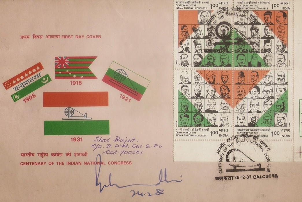 Khadi-The-Fabric-of-Indian-Independence---Beneath-the-Surface-Fig.-4---The-evolution-of-the-Indian-flag,-which-portrayed-a-charkha-from-1921-1947-(via-flagstamps.blogspot.com)