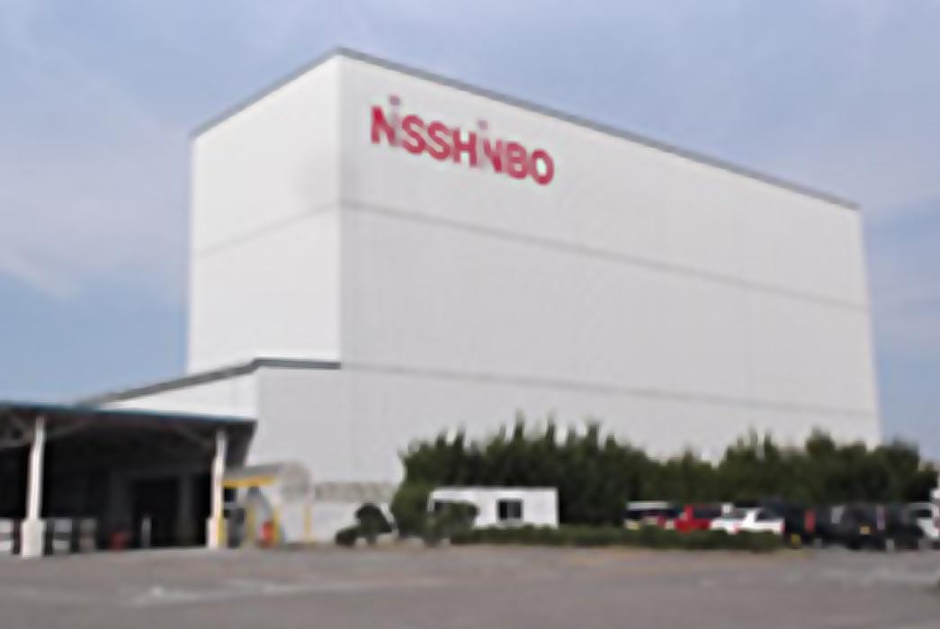 The-11-Selvedge-Denim-Mills-to-Know-nisshinbo