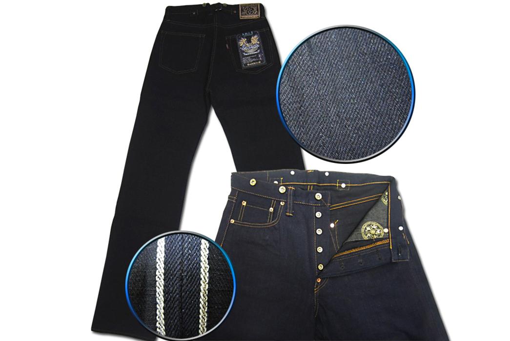 Samurai-Jeans-S634GX-Musashi-Raw-Denim-Jeans
