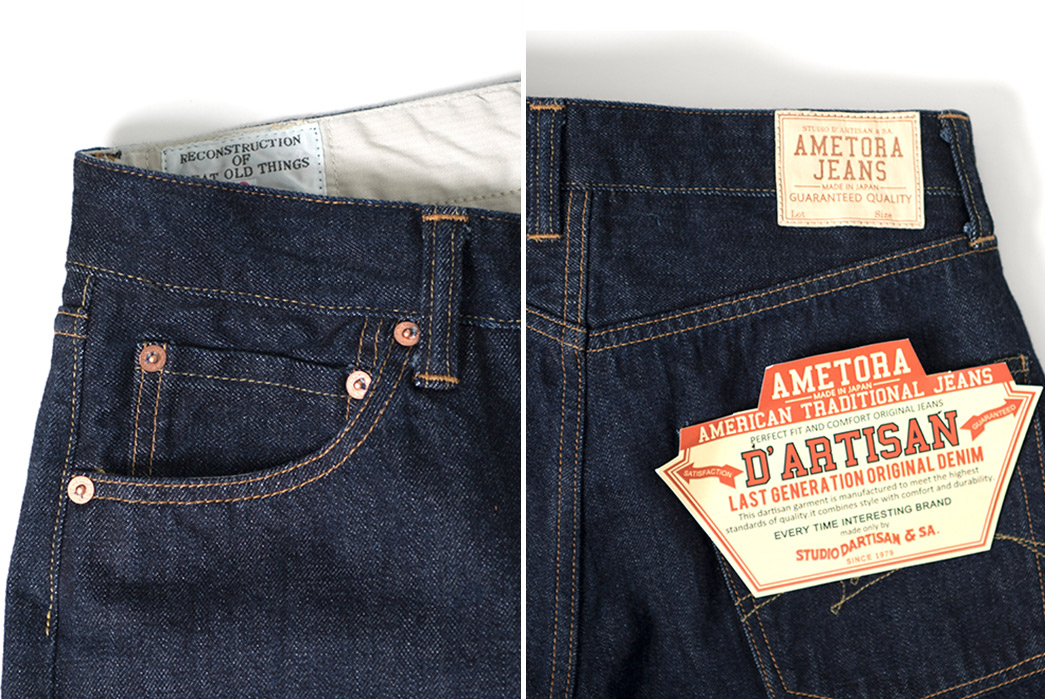 Studio-D'artisan-D1758-'Ametora'-Jeans-front-and-back-right
