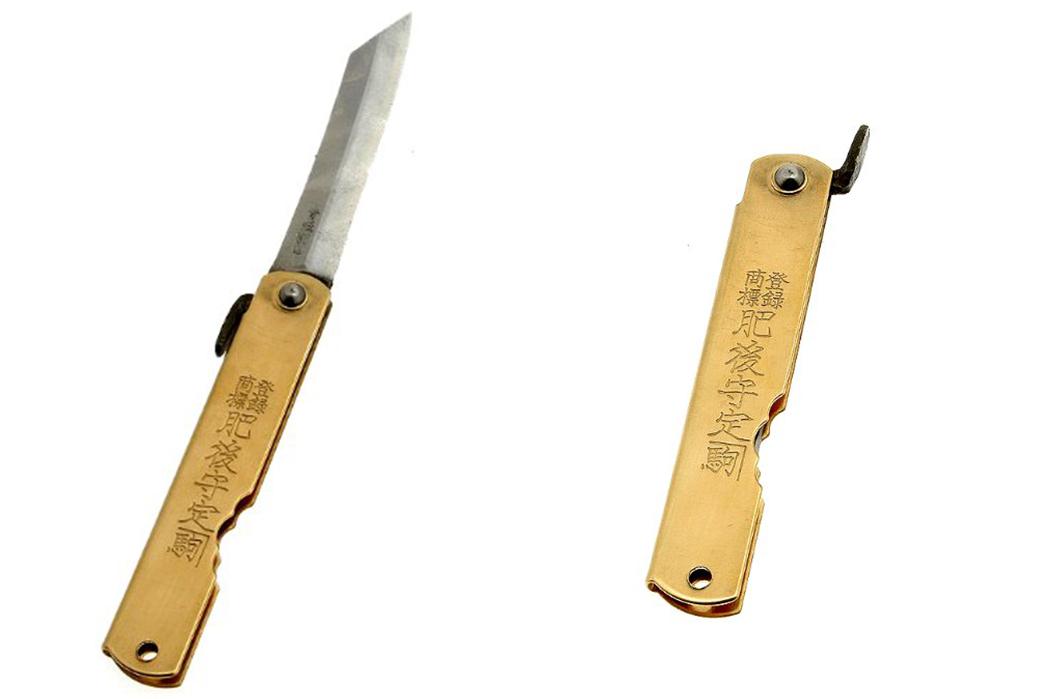 9-higo-no-kami-pocket-knife