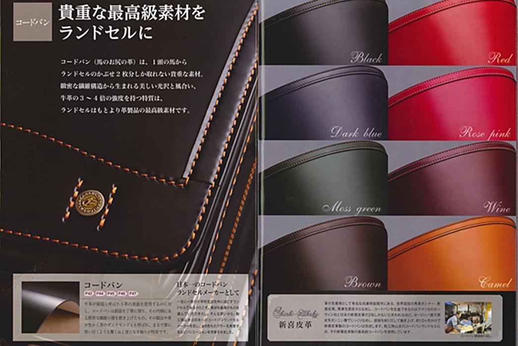 where-leather-is-made-the-tanneries-to-know-image-via-shinki-hikaku