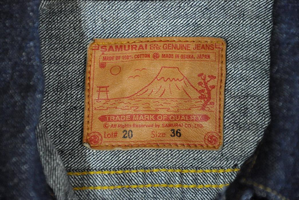samurai-15oz-type-ii-denim-jacket-inside-leather-patch