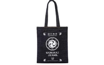 Samurai-21oz.-Denim-Tote-Bag-front
