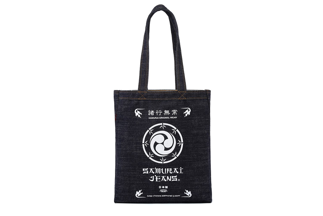 Samurai-21oz.-Denim-Tote-Bag-front