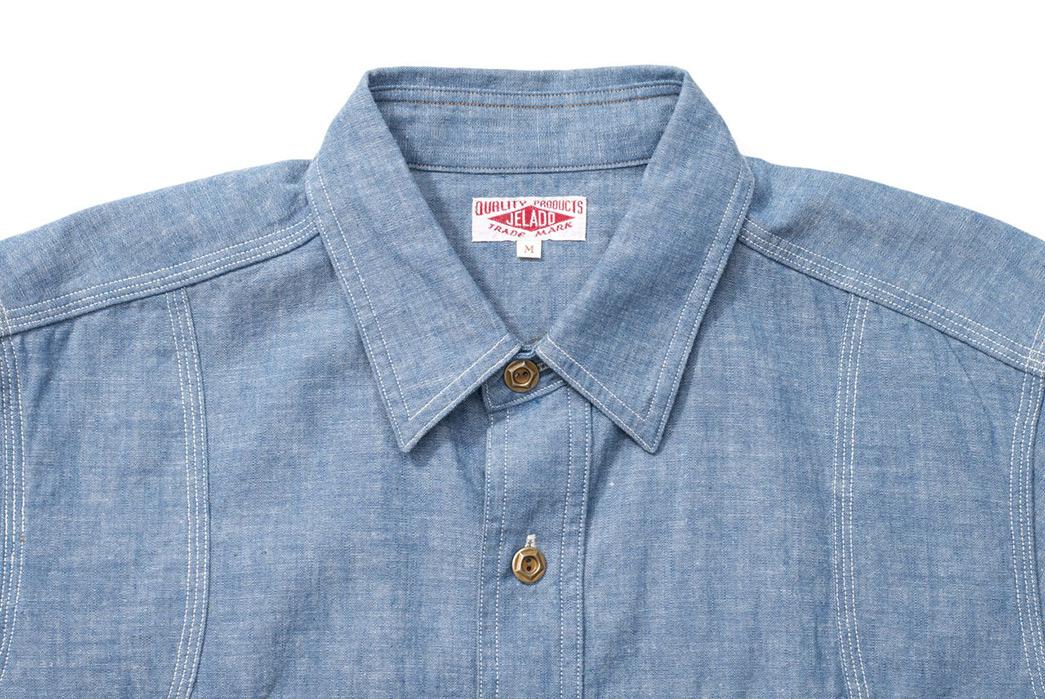 Jelado-Ventilation-Shirt-02