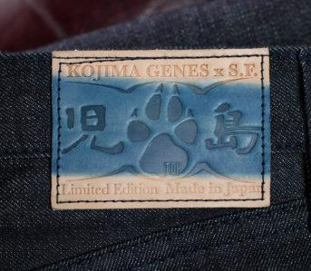 Kojima-Genes-SF-01