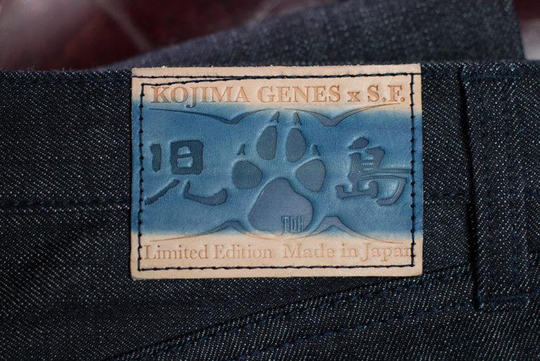 Kojima-Genes-SF-01</a>