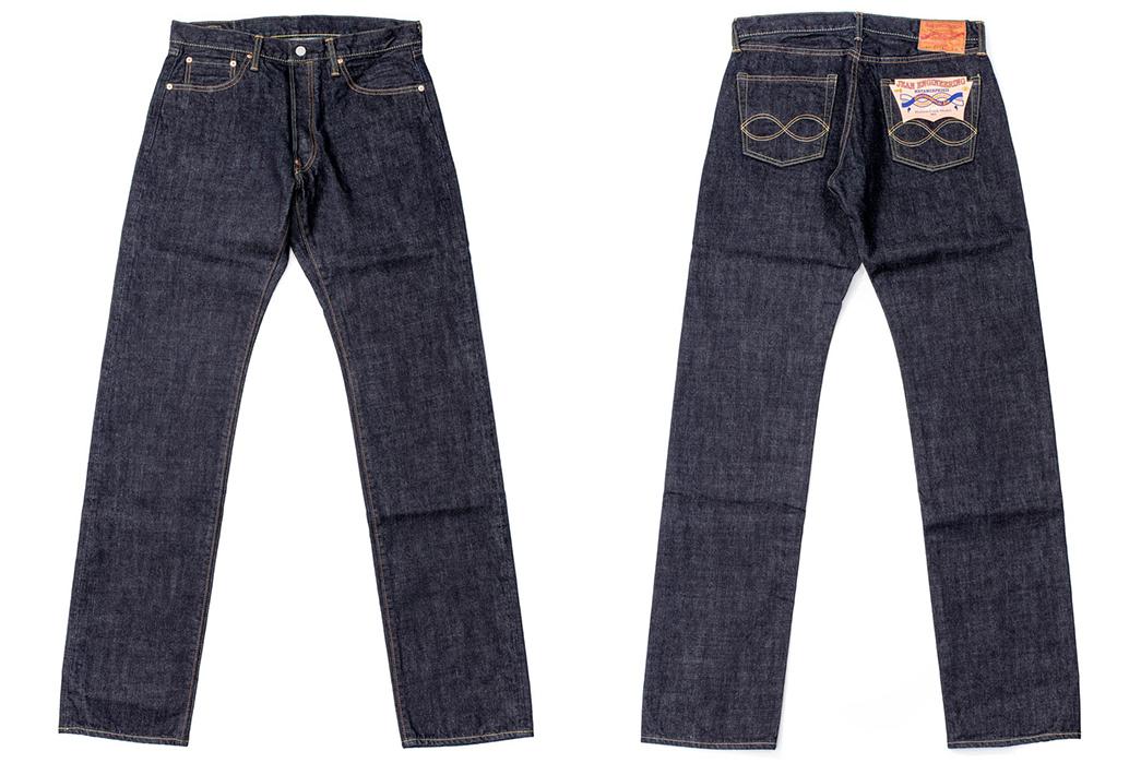 Dry-Bones-562W-Engineering-Denim-Jean-front-back