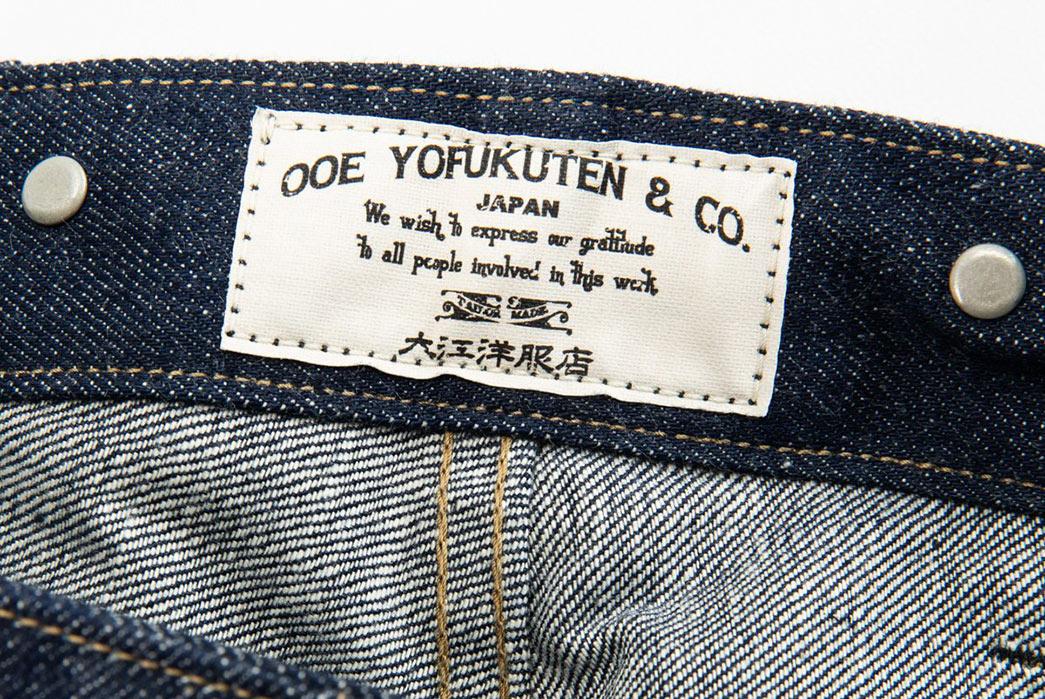 Ooe Yofukuten x Standard & Strange The Boss Overall