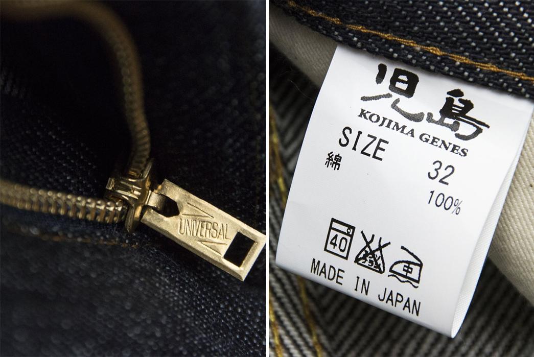 Kojima-Genes-x-SF-Brings-Back-the-21oz.-Jean-that-Kickstarted-it-All-zipper-and-inside-brand
