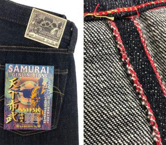samurai-s511sjc-ai-02