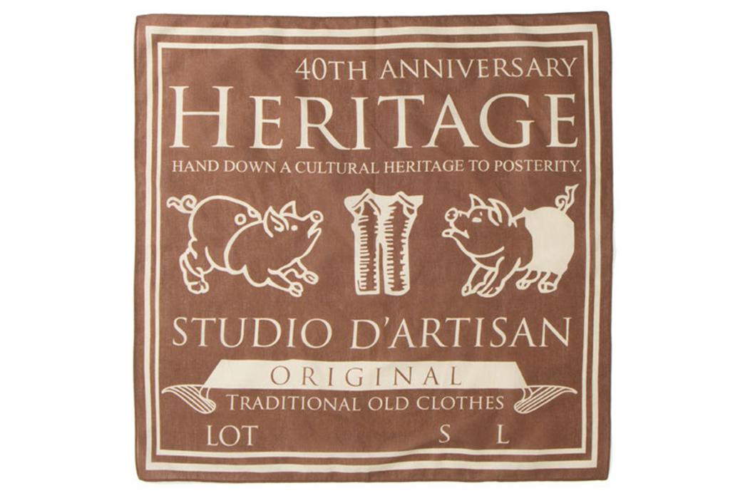 Studio-D'artisan-40th-Anniversary-Jeans-brand