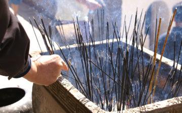 incense-101-lead