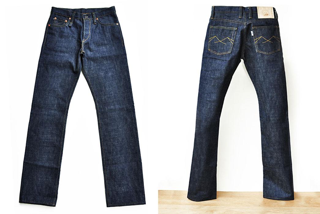 Sage Ranger IV Raw Denim Jeans