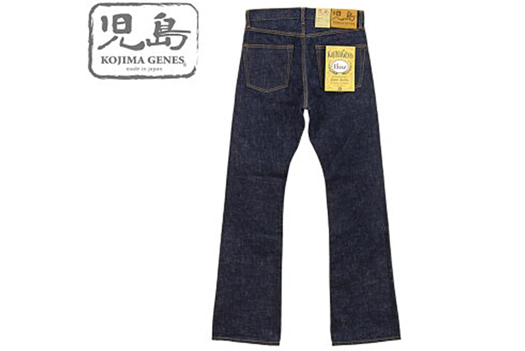 The-Guide-to-Every-Raw-Denim-Boot-Cut-Jean-Kojima-Jeans.-Image-via-Rakuten.