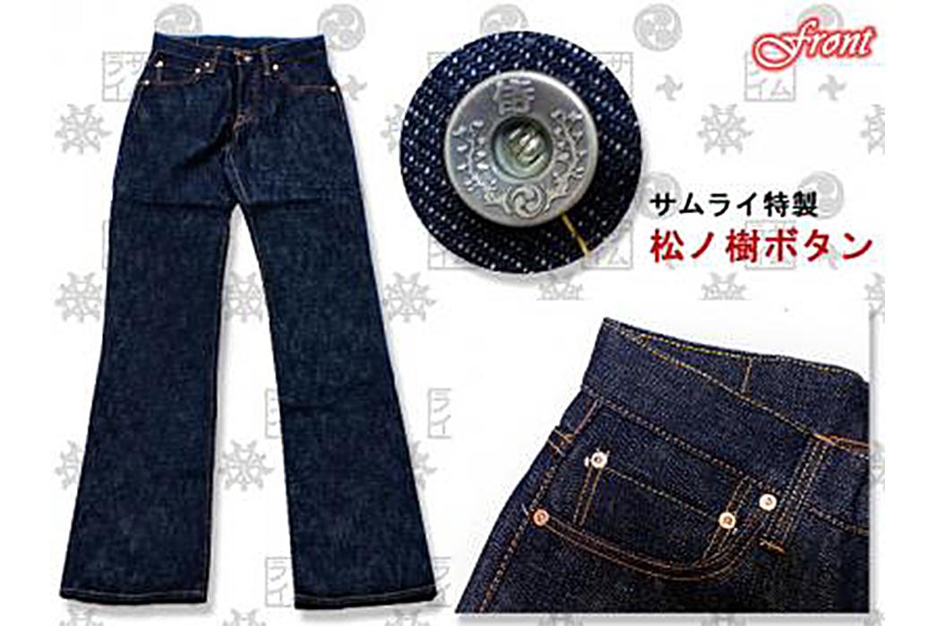 The-Guide-to-Every-Raw-Denim-Boot-Cut-Jean-S4000VX-21oz.-Image-via-Sakura-Style.