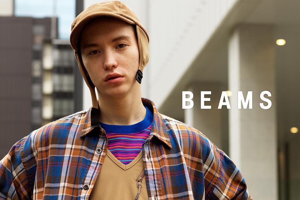 beams-profile-lead