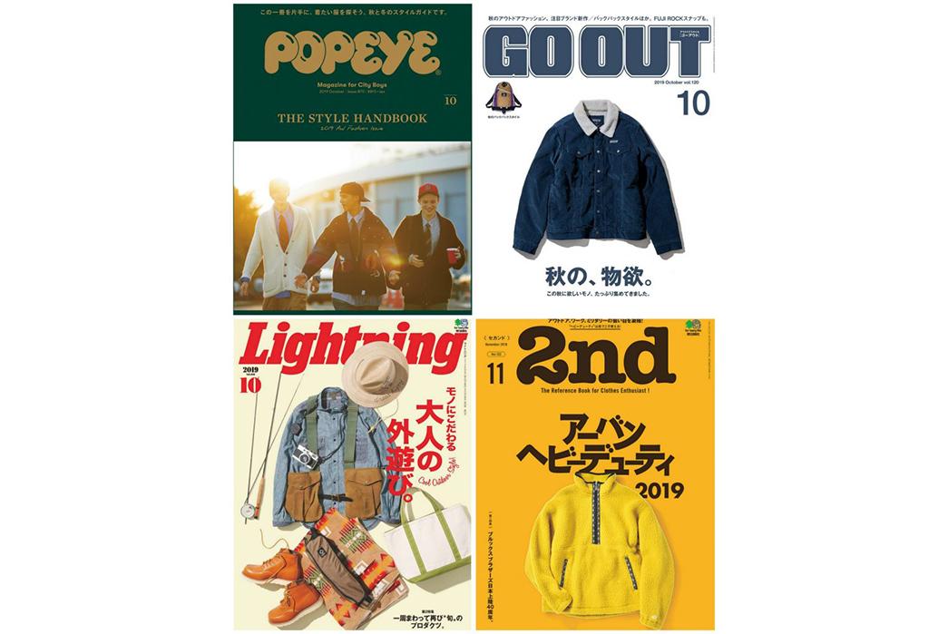 weekly-run-down-japanese-fashion-magazines-online