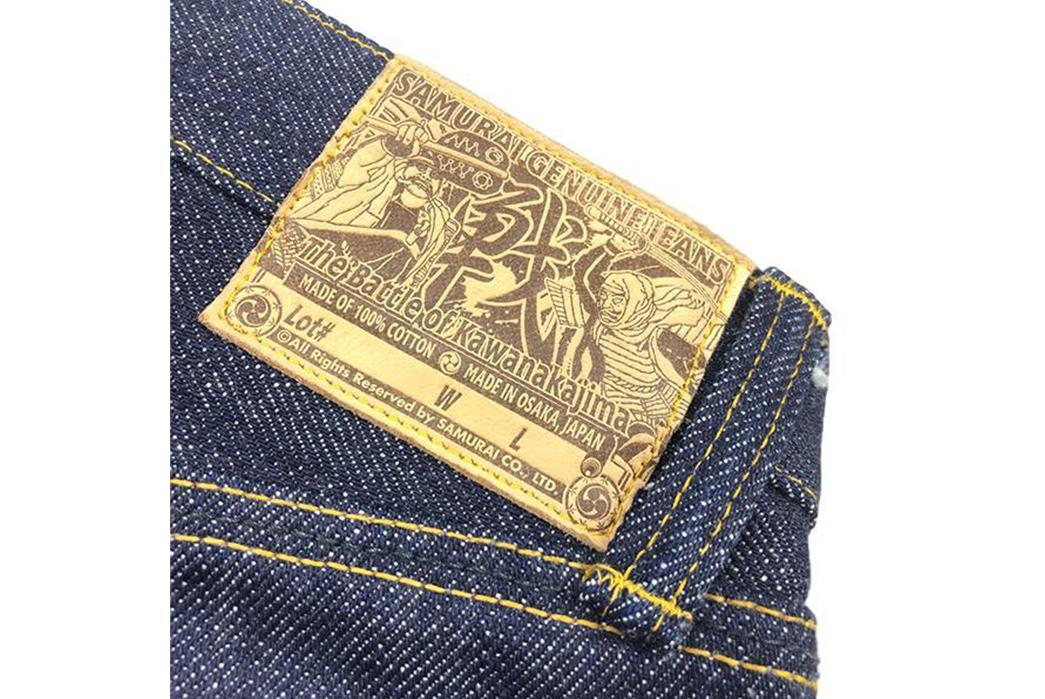 Samurai-Jeans-Honors-The-Battle-Of-Kawanakajima-With-21-Oz.-Raw-Denim-back-leather-patch