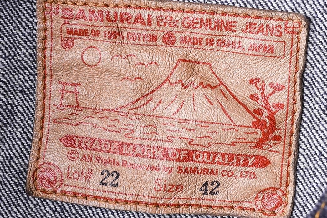 Samurai-Strikes-Up-a-15-Oz.-Type-III-Denim-Jacket-leather-patch