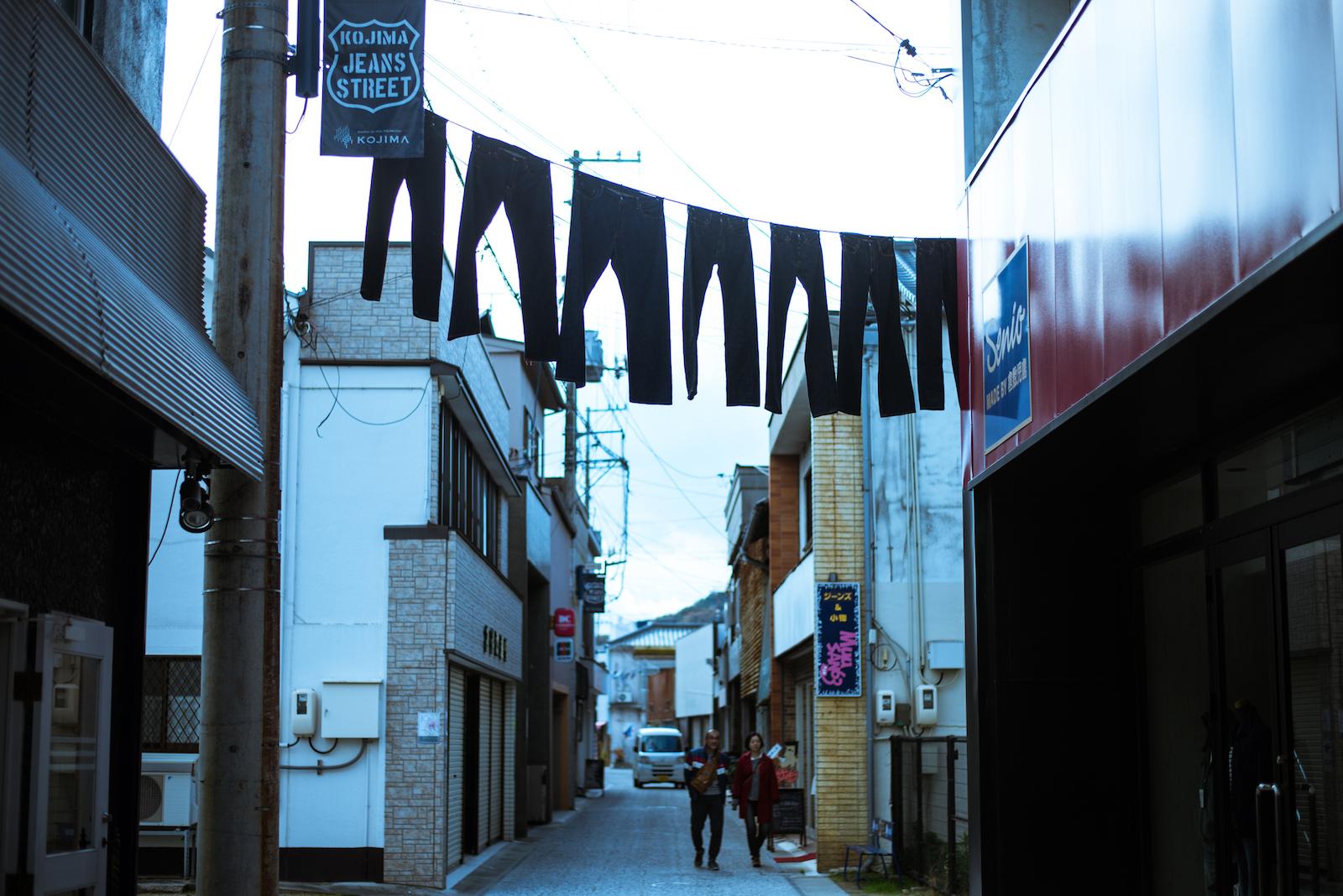Okayama: The Land Of Sunshine and Great Denim – The Weekly Rundown