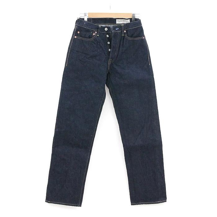 Boncoura XX 47 Jeans