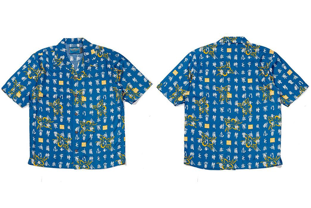 Do-The-Truffle-Shuffle-In-These-Pherrow's-x-Head-Goonie-Hawaiian-Shirts-front-back-blue
