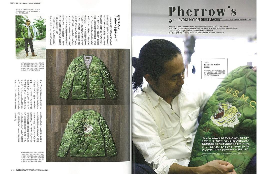 Pherrow's---Hisory,-Philosophy,-&-Iconic-Products-Takashi-Ando-in-Clutch-Magazine-via-Clutch