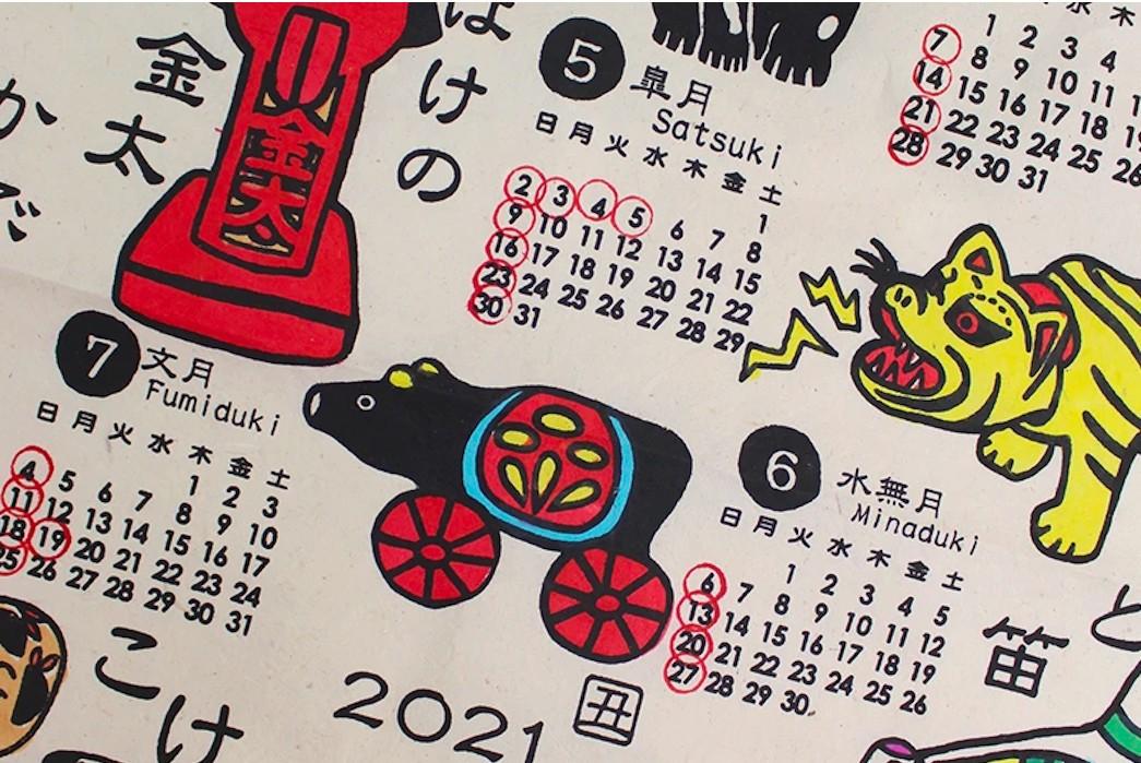 Kiriko Pays Tribute To Japanese Toys With Its Mingei Calendar