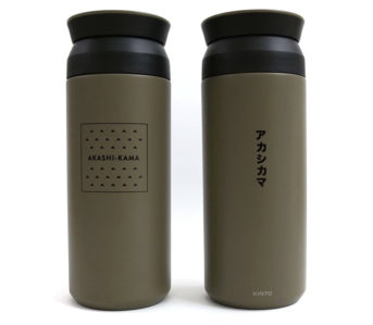 Sip-&-Store-Coffee-In-Style-With-The-Kinto-x-Akashi-Kama-Tumbler