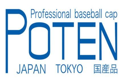 Clutch-Cafe-Welcomes-Poten-Baseball-Cap
